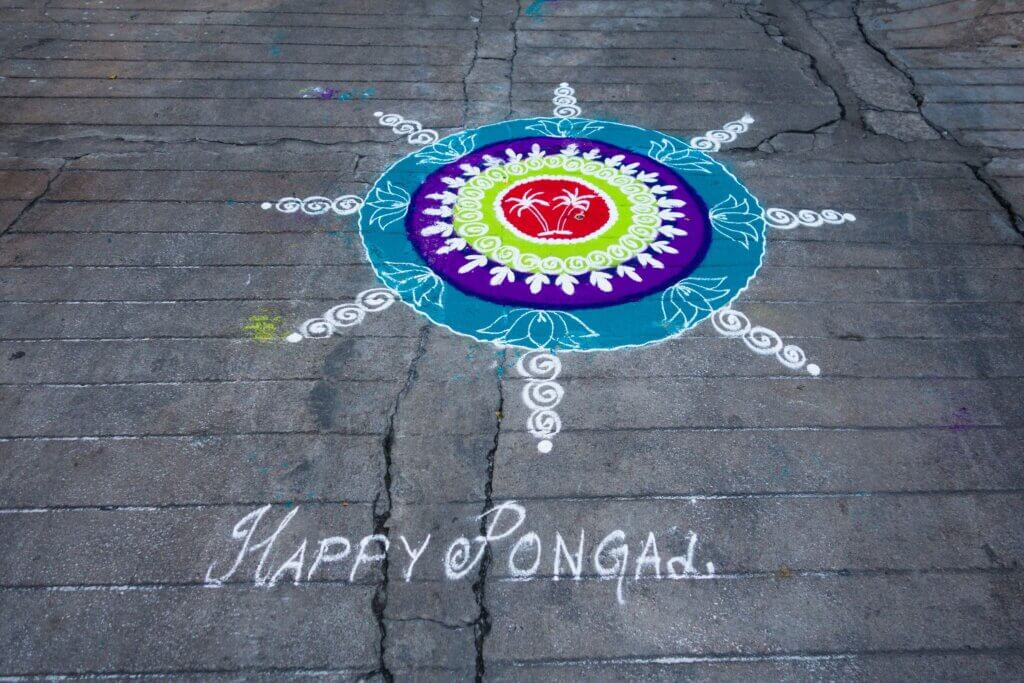 Image of Decorative floral patterns known as Rangoli Pongal festival